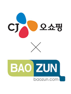 CJ O Shopping Starts a Chinese E-commerce Solution Business with BAOJUN