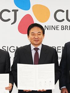 THE CJ CUP @ NINE BRIDGES will be held in Jeju