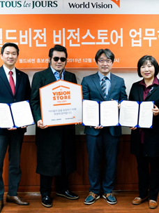 Tous Les Jours has entered into an MOU with World Vision, which combines environmental protection with donation efforts.