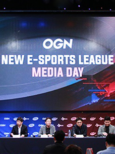 Thursday, 24th, on site at the production announcement for OGN Super League and OSL Futures