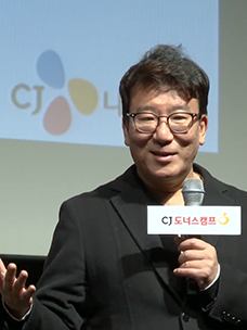 Yoon Je-Kyun, director of ''Ode to My Father''