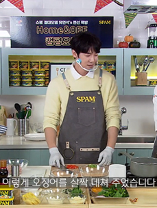 [SPAM] Brand Model of SPAM® Yoo Yeon-Seok''s online Cookbang. Let''s learn the Home & off recipe for your camping trip