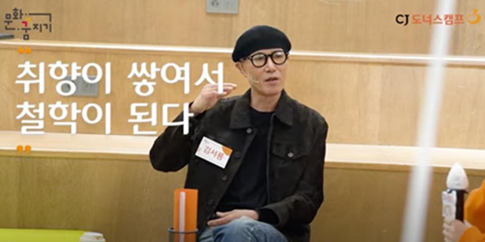 Kim Seo-ryong