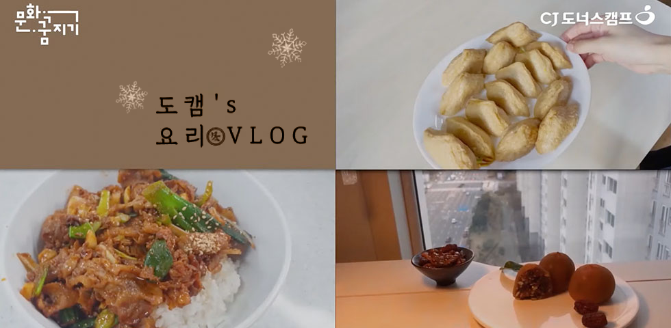 An amazing dish that you won't believe was made by a high schooler…